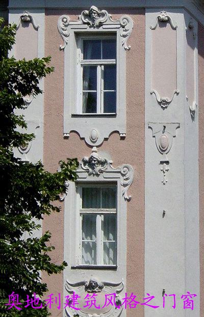 grc比利时建筑风格之门窗